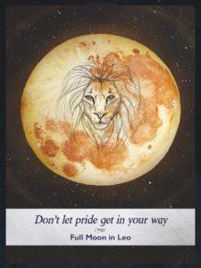 獅子座満月